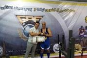 جانباز البرزی در مسابقات لیفت قهرمان کشور خوش درخشید