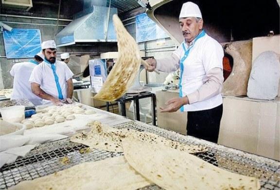 چرا از تعیین قیمت نان در البرز خبری نیست؟؟