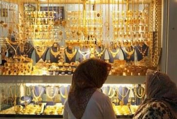 رکود موجب باطل شدن ۷۰ پروانه صنف طلا و جواهر کرج شد