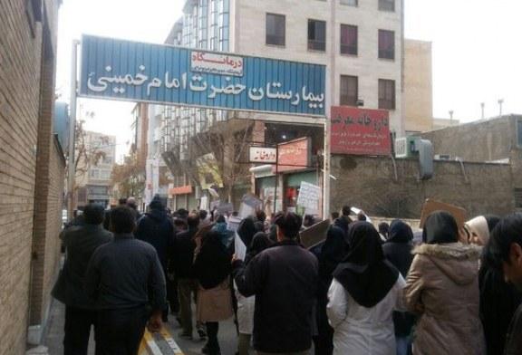 بیمارستان امام خمینی کرج همچنان در مسلخ نامدیریتی مسئولین البرز!!!