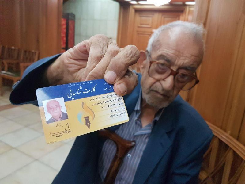 قدیمی ترین روزنامه فروش ایران و جهان درگذشت
