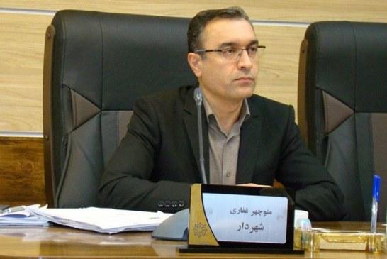 شهردار فردیس خبر استعفای خود را رد کرد