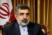 نرخ تولید اورانیوم غنی شده ایران از امروز ۴برابر شد