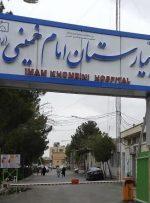 توضیحات رئیس بیمارستان امامخمینی(ره) کرج درباره فروش اموال بیمارستان توسط طلبکاران