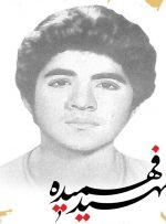 """ناگفته هایی از """"حسین ریزه""""؛ شهیدی که نماد فرهنگی کرج شد"""