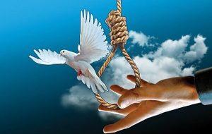 رهایی 14 محکوم به قصاص از چوبه دار در البرز