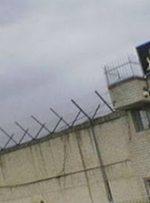 زندگی در دو قدمی زندان