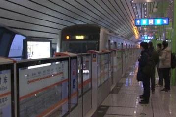 چین نخستین خط متروی تمام خودکار خود را راه اندازی کرد