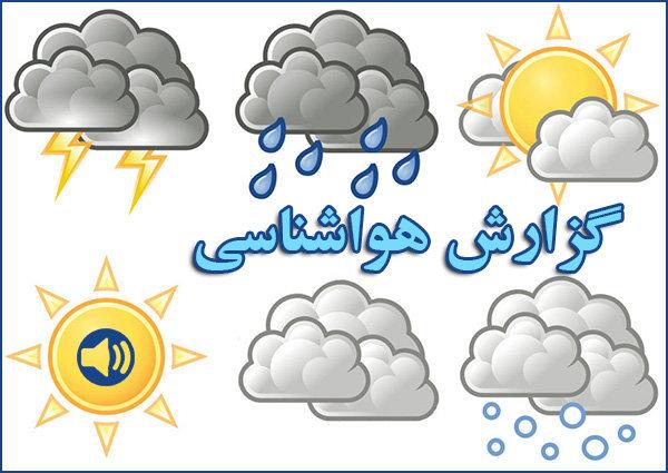 بارش رگباری باران و وزش باد شدید در البرز استمرار می یابد