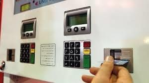 اگر کارت سوختمان گم شد، چه کار کنیم؟