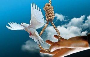 نجات قاتل کرجی از اعدام بدون قید و شرط