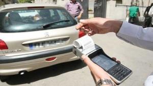 علت جریمه شدن خودروهایی که از در منازل تکان نمیخورند!