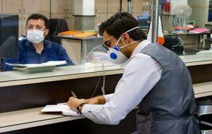 آخرین وضعیت تعطیلی بانکها، بورس و بازار تهران در روزهای تعطیلی تهران و البرز