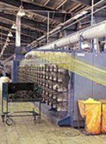 ۱۰ واحد تولیدی صنعتی در فردیس مجوز استقرار دریافت کردند