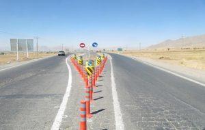 جاده حادثه خیز قزلحصار کرج ایمنسازی میشود